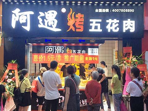 彭州牡丹文化广场店