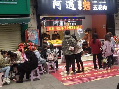 四川宜宾学院店